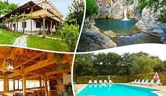 Почивка в Сливенския Балкан - Медвен! Нощувка, закуска и вечеря само за 23.90 лв. в Еко селище Синия Вир