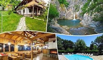 Почивка в Сливенския Балкан - Медвен! Нощувка, закуска и вечеря в Еко селище Синия Вир