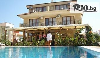 Почивка в Созопол! Нощувка + басейн, чадър и шезлонг, от Хотел Музите 3*