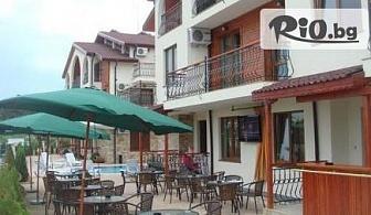 Почивка в Созопол през Юли и Август! Нощувка в апартамент за до ШЕСТИМА + басейн, шезлонг и чадър, от Хотел Созопол Пърлс 3*