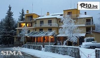 Почивка в Стара планина до края на Март! Нощувка със закуска и вечеря + сауна, от Семеен хотел Сима, Беклемето