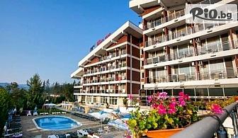 Почивка в Стара планина през цялата 2020г! 2, 3 или 5 нощувки за двама със закуски и вечери + басейн и релакс зона, от Хотелски комплекс Релакс КООП