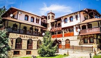 Почивка в Старозагорски минерални бани! Нощувка със закуска и вечеря или обяд + топъл басейн, сауна и солна пещера в хотел Левкион