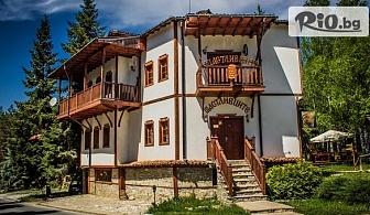 Почивка в Старозагорски минерални бани до края на Август! 1 или 2 нощувки със закуски и вечери + бирена релакс зона, от Комплекс Щастливците 3*