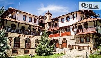 Почивка в Старозагорски минерални бани! 1 или 2 нощувки със закуски и вечери + бирена релакс зона, от Комплекс Щастливците 3*