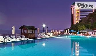 Почивка в Свети Влас! All Inclusive нощувка + басейн, шезлонг и чадър, от Ваканционен Клуб Парадайз Бийч 4*