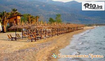 Почивка на о-в Тасос, Гърция! 5 нощувки със закуски и вечери в America Hotel, от Космополитън Травъл