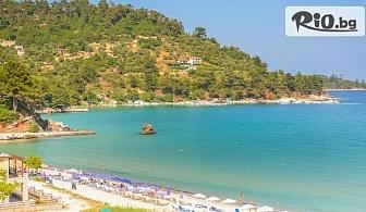 Почивка на о. Тасос, Гърция през Септември! 2 нощувки със закуски и вечери в Хотел Елас + автобусен транспорт и водач, от Далла Турс