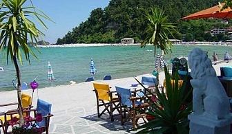 Почивка на Тасос - хотел Blue Sea Beach за една нощувка и безплатен паркинг / 12.07.-01.08.2019 или 23.08.-31.08.2019