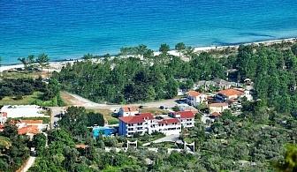 Почивка  на Тасос в хотел Princess Golden Beach с красив пясъчен плаж за една нощувка с Ол Инклузив, басейн, фитнес и безплатен паркинг / 21.09 -24.09.2018