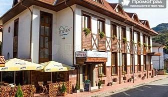 На почивка в Тетевен, хотел Тетевен. Нощувка със закуска, обяд и вечеря за двама + сауна