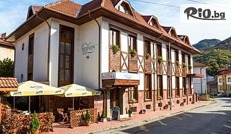 Почивка в Тетевен! Нощувка със закуска и вечери, и възможност за обяд + сауна, басейн и джакузи, от Хотел Тетевен
