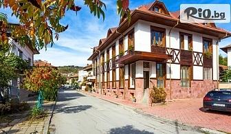 Почивка в Тетевенския Балкан до края на Юни! Нощувка със закуска, обяд и вечеря (по избор) + сауна и джакузи, от Хотел Тетевен 3*