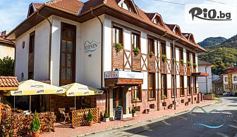 Почивка в Тетевенския Балкан през Юни! Нощувка със закуска, обяд и вечеря (по избор) + сауна и джакузи, от Хотел Тетевен 3*