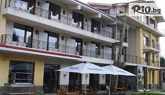 Почивка в Троянския Балкан до края на Юни! 2, 3, 4 или 5 нощувки със закуски, обеди и вечери, от Хотел Виа Траяна
