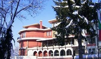 Почивка в Троянския Балкан! Нощувка + басейн за 30 лв. в Парк хотел Троян
