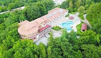 Почивка в Троянския Балкан! Нощувка на човек със закуска и вечеря за 49 лв. в Парк хотел Троян.