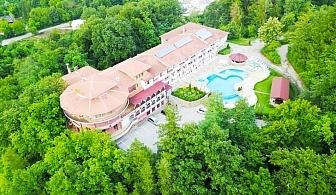 Почивка в Троянския Балкан! Нощувка на човек със закуска и вечеря за 45.90 лв. в Парк хотел Троян.