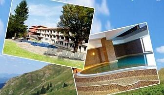 Почивка в Троянския Балкан! Нощувка, закуска и вечеря  + басейн за 42 лв. в Парк хотел Троян.