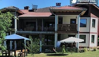 Почивка в Троянския балкан - нощувка със закуска за 2-ма в къща за гости Почивка с. Черни Осъм