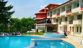 Почивка в Троянския Балкан! Нощувка, закуска и вечеря + басейн за 49 лв. в Парк хотел Троян.