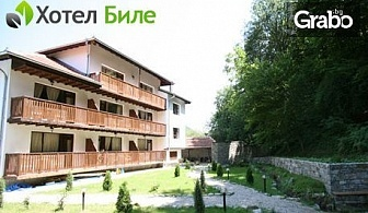Почивка в Троянския Балкан! 3, 4 или 5 нощувки със закуски и вечери, плюс ползване на джакузи - в с. Бели Осъм