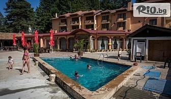 Почивка в Троянския Балкан през Май! Нощувка + топли минерални басейни, от Комплекс Чифлика