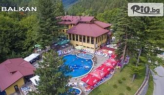 Почивка в Троянския Балкан през Юни! Нощувка със закуска и вечеря + басейни и релакс зона с минерална вода, от Хотел Балкан 3*