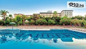 Почивка в Турция през Септември! 7 нощувки на база Ultra All Inclusive в хотел MC MAHBERI BEACH 4*, Алания, от Белпрего Травел