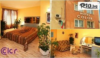 Почивка във Варна до края на Февруари! Нощувка в Хотел Колор 3*