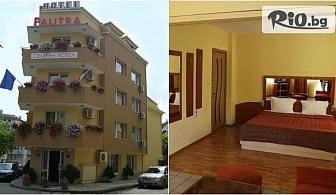 Почивка във Варна! Нощувка със закуска, от Семеен хотел Палитра