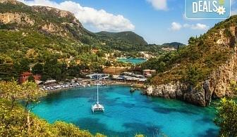 Почивка за Великден на о. Корфу, Гърция! 3 нощувки на база All Inclusive в Gelina Village 4*, транспорт и посещение на Палеокастрица!