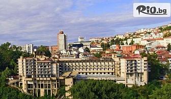 Почивка във Велико Търново до края на Ноември! Нощувка със закуска и вечеря + БОНУС: чаша вино, от Интерхотел Велико Търново 4*