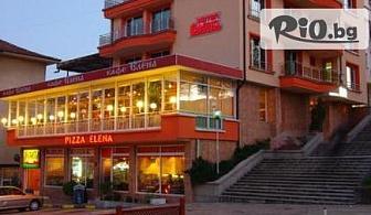 Почивка във Велико Търново до края на Юли! Нощувка със закуска и вечеря, по избор, от Хотел Елена