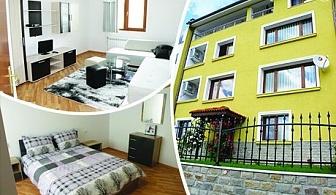 Почивка във Велико Търново! 1, 2 или 3 нощувки за 5 човека от Апартаменти за гости Калоян**
