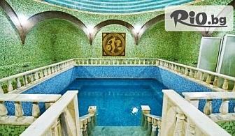 Почивка във Велинград до края на Февруари! Нощувка със закуска и вечеря + СПА и вътрешен басейн с топла минерална вода, от Хотел Рим