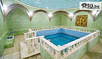 Почивка във Велинград до края на Март! Нощувка със закуска и вечеря за Двама + СПА и вътрешен басейн с топла минерална вода, от Хотел Рим