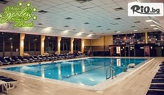 Почивка във Велинград до края на Юни! Нощувкa със закускa и вечеря + СПА и минерален басейн, от Хотел Здравец Wellness and Spa 4*