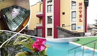 Почивка във Велинград. Нощувка, закуска и вечеря за двама + сауна, парна баня и джакузи в хотел Свети Георги