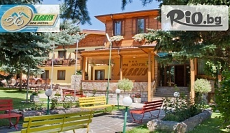 Почивка във Велинград! Нощувка със закуска и вечеря + СПА зона с минерален басейн и Солна терапия, от СПА хотел Елбрус***