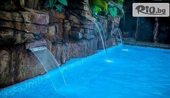 Почивка във Велинград! Нощувка със закуска и вечеря + СПА зона, 3 минерални басейна, фитнес и еднократна халотерапия, от СПА хотел Елбрус 3*