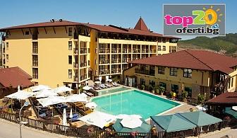 5* Почивка във Велинград! Нощувка със закуска и вечеря + Минерални басейни, СПА пакет и Детски кът в Гранд хотел Велинград 5*, Велинград, на цени от 69 лв./човек
