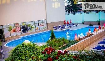 Почивка във Велинград! Нощувкa със закуска и вечеря, и с възможност за обяд + СПА и минерални басейни, от Хотел Здравец Wellness and Spa
