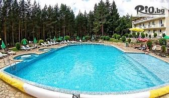 Почивка във Велинград през цялото лято! Нощувка със закуска и вечеря + външен басейн, от Хотел Зора