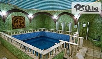 Почивка във Велинград през Март! Нощувка със закуска и вечеря + СПА и вътрешен басейн с топла минерална вода, от Хотел Рим