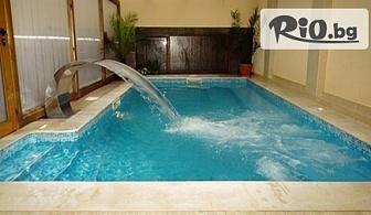 Почивка във Велинград през Ноември! 2 или 3 нощувки със закуски и вечери + вътрешен басейн и СПА, от Хотел Жери 3*