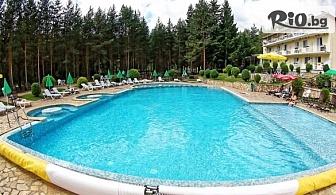 Почивка във Велинград през Юли и Август! Нощувка със закуска + басейн, от Хотел Зора