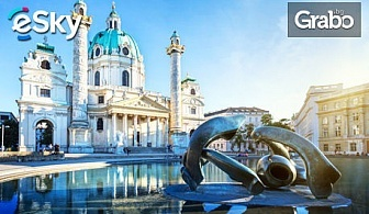 Почивка във Виена през Май или Юни! 3 нощувки със закуски и самолетен билет