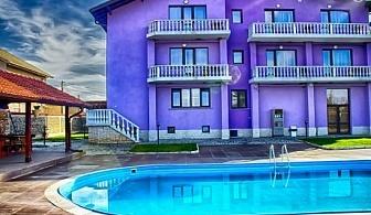 Почивка до Враца! Нощувка със закуска в Къща за гости Монели 5