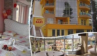 Почивка на язовир Доспат! Нощувка, закуска и вечеря за двама в апартамент с джакузи от хотел Сафи. Очакваме ви и за Великден!